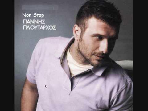 Giannis Ploutarxos Non Stop Mix