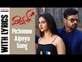 Pichonne Aipoya Full Song With English Lyrics || WinnerMovie || SaiDharamTej ,RakulPreet || ThamanSS