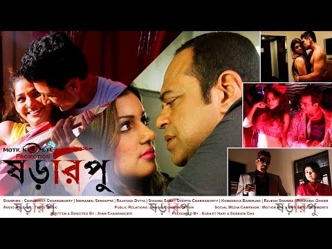 Bangla Movie | Shororipu |...