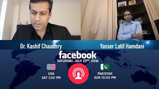 Rabwah Times Live with Dr Kashif & Yasser Latif Hamdani