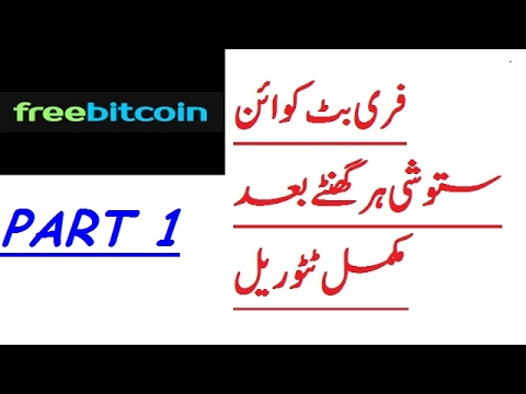 Earn Free Bitcoins Every Hour Best Ethereum Exchange -