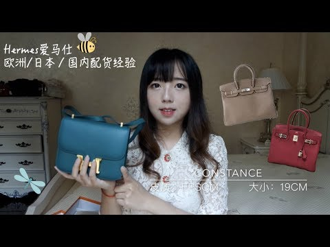 The tips to get Hermes Kelly, Birkin or Constance bags   Kelly bag ... 0f68e660b8