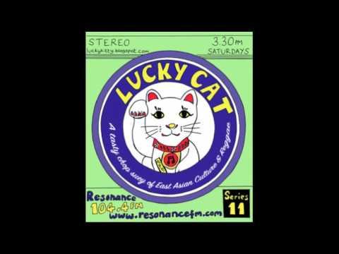 NO CARS LIVE RADIO PERFORMANCE on Resonance FM Lucky Cat show 09.01.2016
