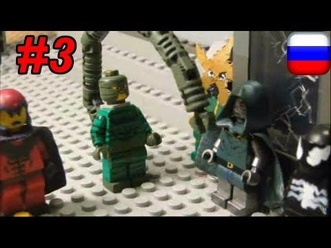 Лего Человек-паук Эпизод 3, Монстр Окк