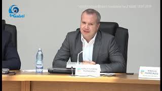 Sedinta extraordinara Consiliu Local Galati 18.07.2019
