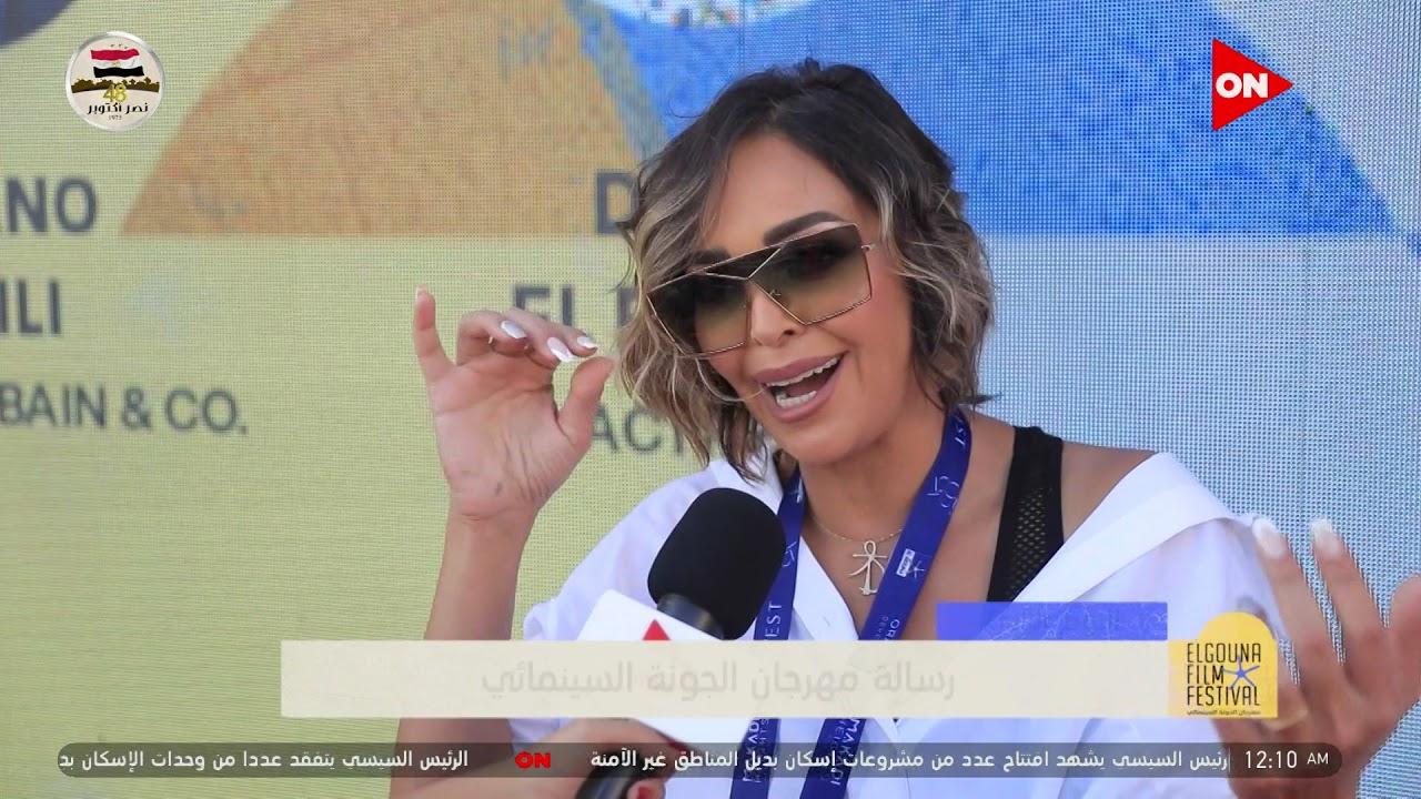 فعاليات اليوم الثاني من مهرجان الجونة السينمائي بدورته الخامسة #مهرجان_الجونة