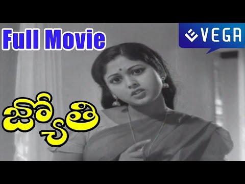 JYOTHI Telugu Full Length Movie : Jayasudha,MuraliMohan