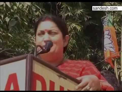 Union Minister Smriti Irani Speech in Kanpur
