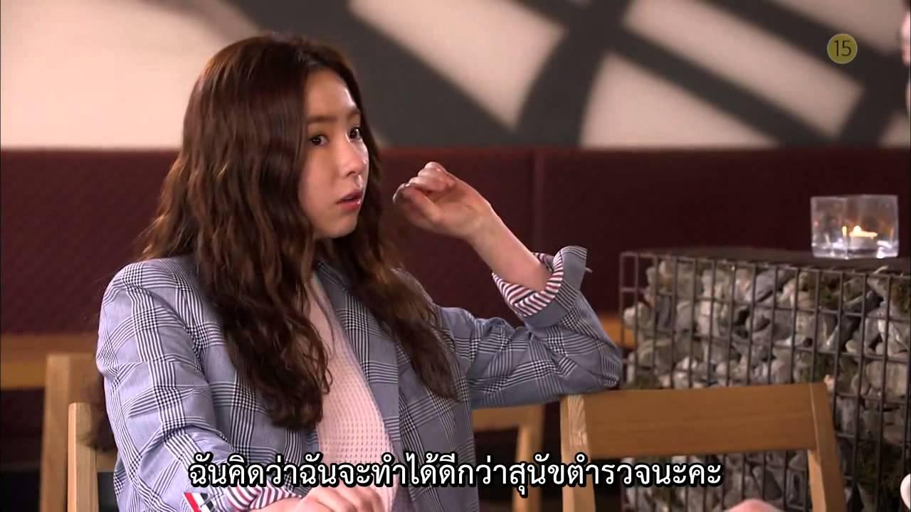 Photo of ชินเซคยอง ภาพยนตร์และรายการโทรทัศน์ – [Thaisub] 150326 ปาร์คยูชอน ชินเซคยอง – พรีวิวละคร The Girl Who Sees Smells ตอนที่ 1