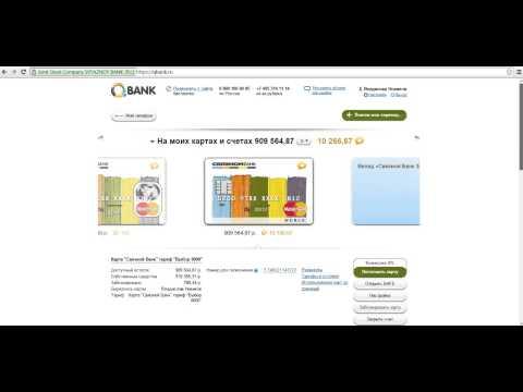 Дебетовые карты, оформить и заказать банковскую карту