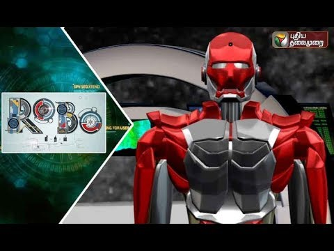 Robo Leaks | 23/06/2018 | Puthiyathalaimurai TV