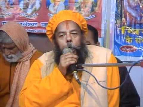Deyo darshan bawa lal songs download: deyo darshan bawa lal mp3.