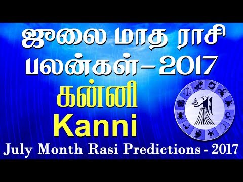 Kanni Rasi (Virgo) July Month Predictions 2017 – Rasi Palangal