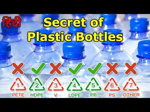 [Hindi] Deadly Secret of Plastic Bottles. प्लास्टिक की बोतलों का रहस्य।
