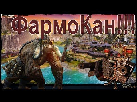 видео: panzar. ФармоКан!!!
