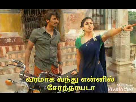 Orey oru vaanam..whatsapp love status tamil