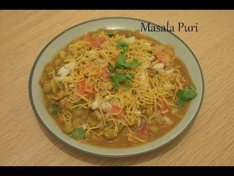 Masala Puri Recipe   Chennai Street Style Chaat - Spicy Masala Puri