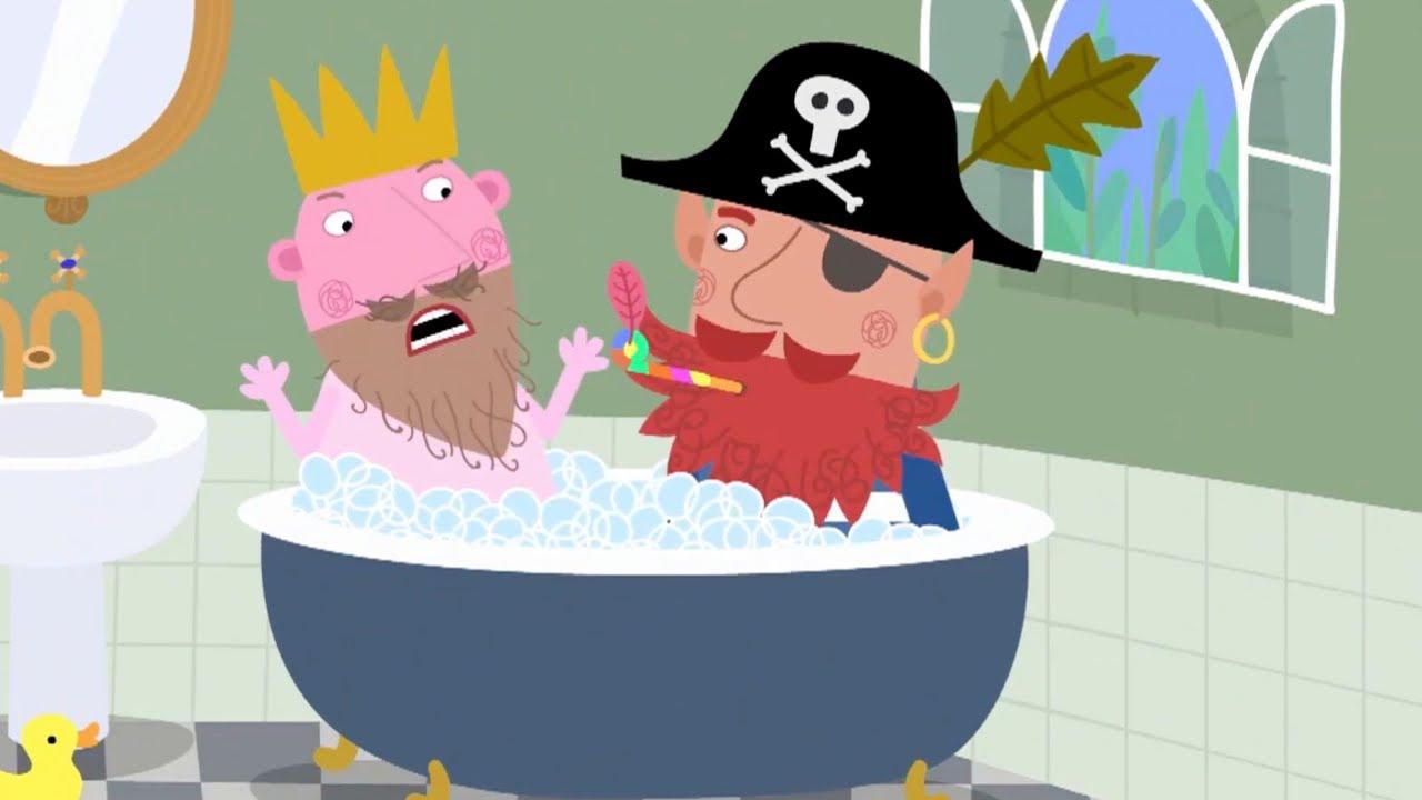 Маленькое королевство Бена и Холли | День рождения Гастона | Сезон 2, Серия 50