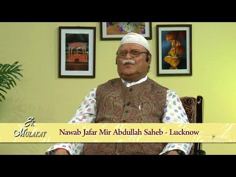 Ek Mulakat | Ep 227 | Nawab Jafar Mir Abdullah Saheb - Lucknow | Brahmakumaris