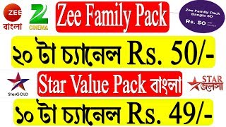 Trai new rule for Dth and Cable tv  Zee & Star Latest Family Channel Packs Only Rs .49 Per Month
