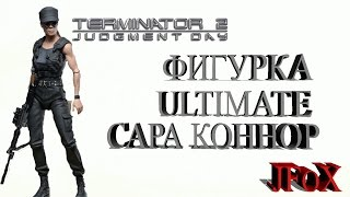 "Терминатор 2 Сара Коннор ""Ultimate""/Terminator 2:Judgment Day Sarah Connor Ultimate Action Figure"