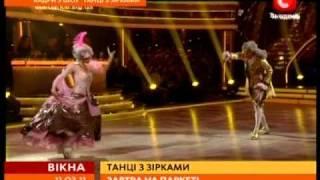 """Первый скандал на шоу """"Танцы со звездами"""""""