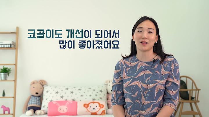 (주)신양테크 리빙바이오 바이럴영상
