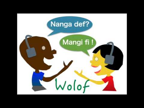 ウォロフ語 (wolof)レッスン #...