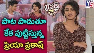 Priya Prakash Varrier Singing Song    #PriyaVarrier   Roshan Abdul Rahoof   Lovers Day Movie   Y5 Tv