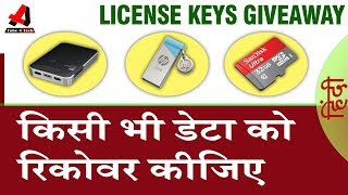 FREE 4 LICENSE KEYS - How to Recover your DELETED/FORMATTED files