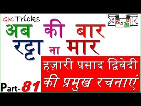पूस की रात - मुंशी प्रेमचंद की मार्मिक कहानी | munshi premchand ki kahaniya | audio book hindi from YouTube · Duration:  15 minutes 16 seconds