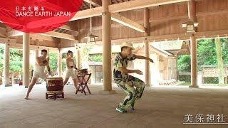 EXILE・USAのライフワークと して活動している「DANCE EARTHプロジェク...