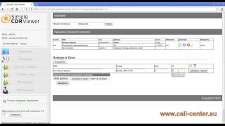 Автоинформатор на Asterisk и SugarCRM(Вариант реализации автоиформатора для обзвона клиентов и озвучивания им голосовых сообщений. Используетс..., 2014-11-12T03:47:50.000Z)