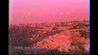 Israel Nov 1984 (Part Four).wmv