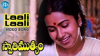 Swathi Muthyam Movie - Laali Laali Video Song | Kamal Haasan, Radhika | P. Susheela | Ilaiyaraaja