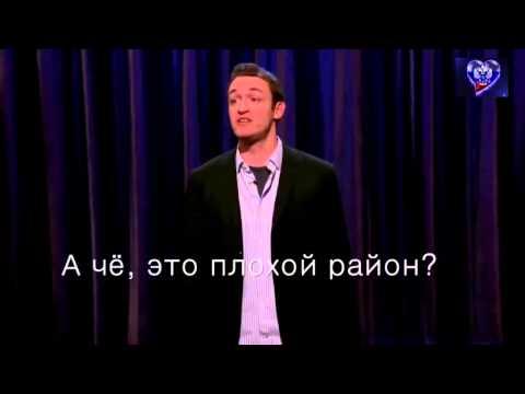 Американский комик про страшных русских
