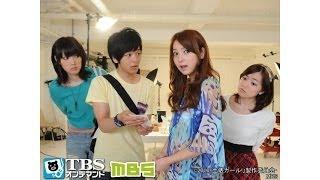 若林光(佐々木希)は、「KOH(コウ)」という名でファッションモデルをしてい...