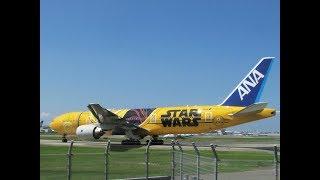 福岡空港 いろんな飛行機、国内国際線離着陸便待機便凄いね。滑走路一本...
