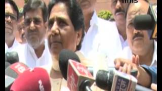 Bsp Wishes They Got A Chance To Speak On Up In Parl