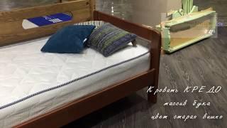 Кровать Кредо массив бука цвет старая вишня   видео обзор интернет магазина Sleepnation.ru