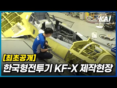 ## []  KF-X
