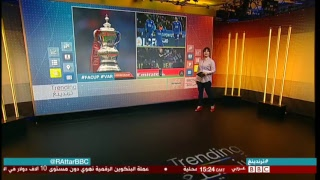 بي_بي_سي_ترندينغ   حملة #مين_زوجك في #سوريا و أرشيف في #مصر عن #ثورة_يناير