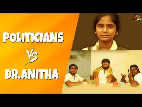 Politicians Vs Doctor Anitha : Politicians Reactions On Anitha's Death   Sillaakki Dumma #RIPANITHA