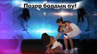 ТОП 5 ҰЯТҚА ҚАЛҒАН ЖҰЛДЫЗДАР...