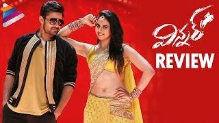 Winner Movie Review   Sai Dharam Tej   Rakul Preet   Jagapathi Babu   #Winner   Telugu Filmnagar