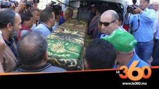 Le360.ma •فنانون وسياسيون يبكون أمينة رشيد أثناء تشييع جنازتها