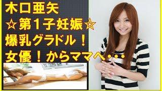引用元□ エキサイトニュース http://www.excite.co.jp/News/entertainme...
