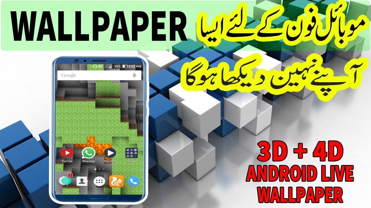 android 3d live wallpaper 2019 must have android app 2019 ...