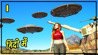GTA 5 Alien Attack #1 Aliens Attacked Los Santos | Hitesh KS