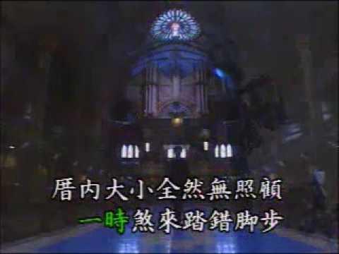 洪榮宏 - 懺悔 (優必勝 原聲 KTV)